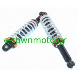 SUSPENSION SET APIDO RACING REAR FOR YAMAHA CRYPTON-R 115 - 110, HONDA C50 - Z-50 J - Z-50 MONKEY WHITE/ORANGE 270mm